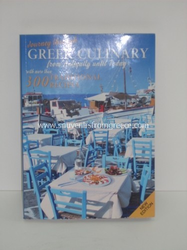 Greek recipe book : Recipe books : Books : 092_
